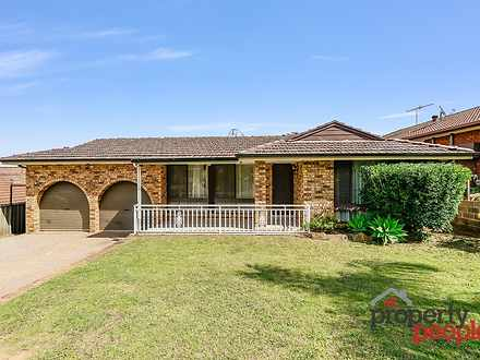 5 Shiel Place, St Andrews 2566, NSW House Photo