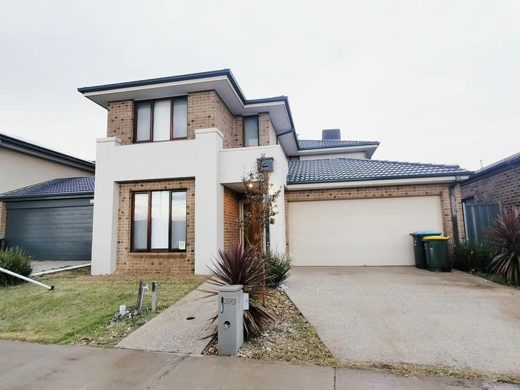 390 Bethany Road, Tarneit 3029, VIC House Photo