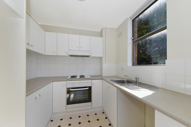 11/88 Bent Street, Neutral Bay 2089, NSW Apartment Photo