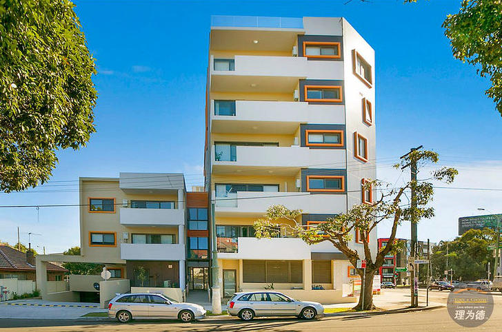 402/38 Manson Road, Strathfield 2135, NSW Unit Photo