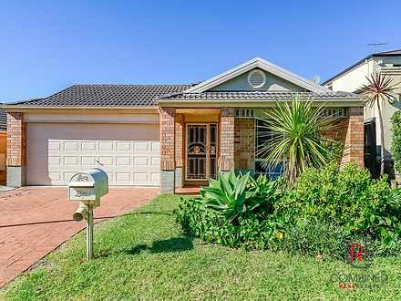 14 The Clearwater, Mount Annan 2567, NSW House Photo