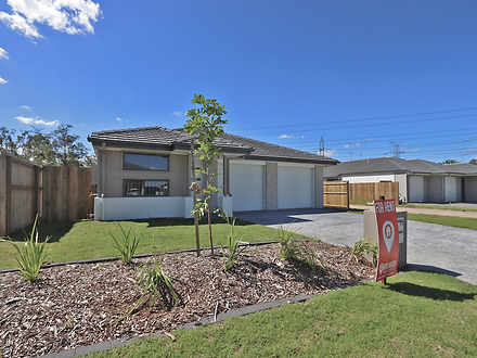 1/74 Brentwood Drive, Bundamba 4304, QLD Duplex_semi Photo