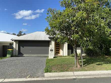 14 Conjola Lane, Waterford 4133, QLD House Photo