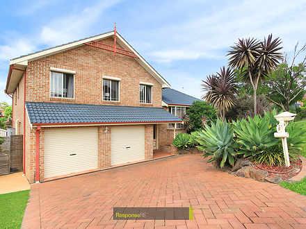 15 Bingara Crescent, Bella Vista 2153, NSW House Photo