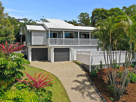 11 Nandi Terrace, Pacific Pines 4211, QLD House Photo
