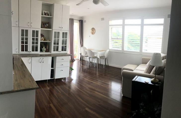 11/71 Bradleys Head Road, Mosman 2088, NSW Apartment Photo