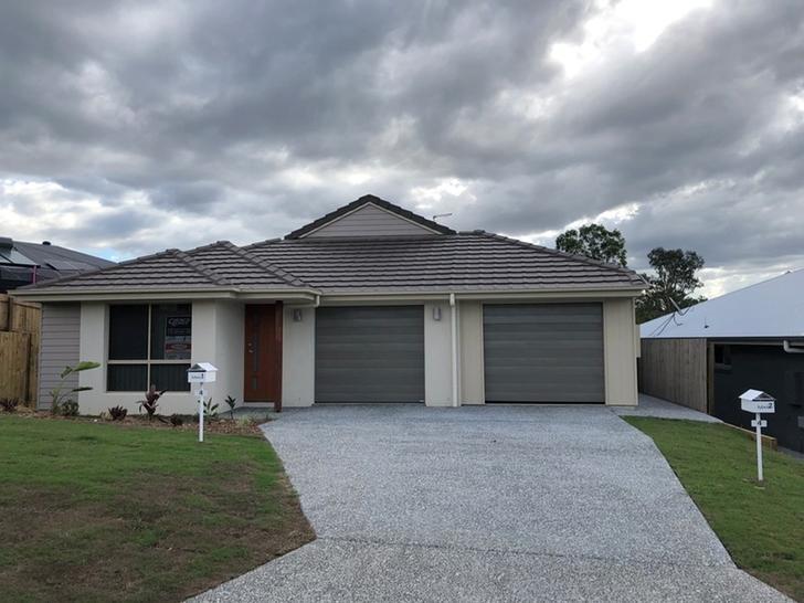 1/4 Kerry O'brien Street, Collingwood Park 4301, QLD House Photo