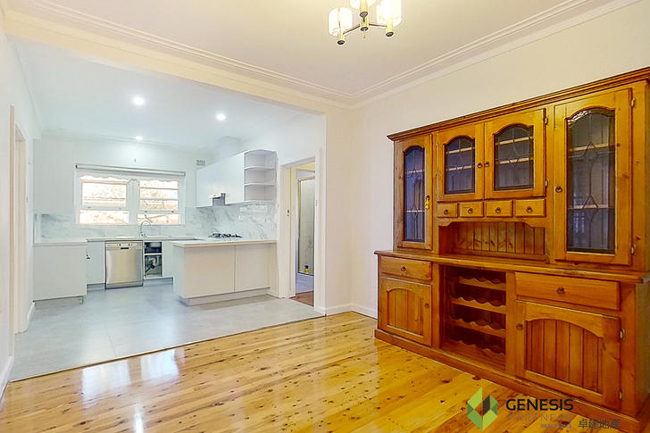 611 Mowbray Road, Lane Cove North 2066, NSW House Photo