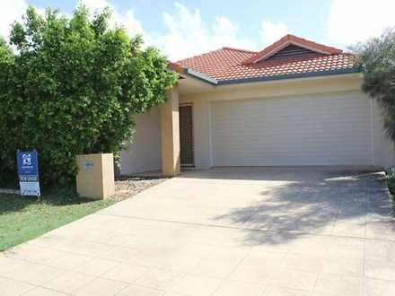 15 Parry Street, North Lakes 4509, QLD House Photo