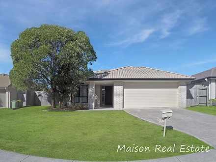 5 Prestige Drive, Marsden 4132, QLD House Photo