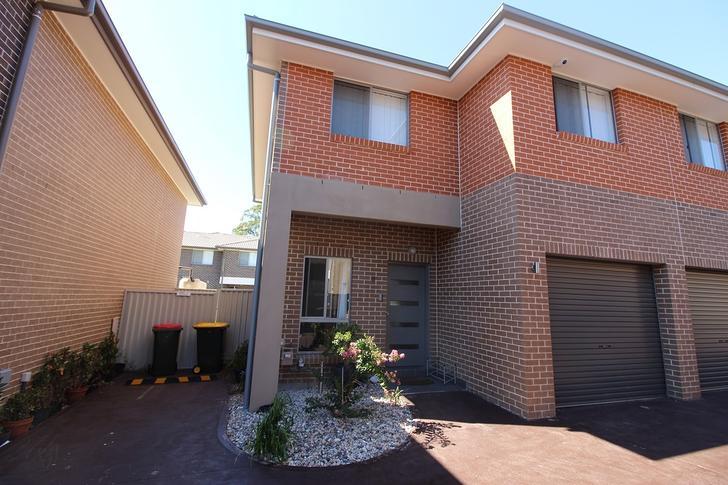 8 Varsha Glade, Woodcroft 2767, NSW Townhouse Photo