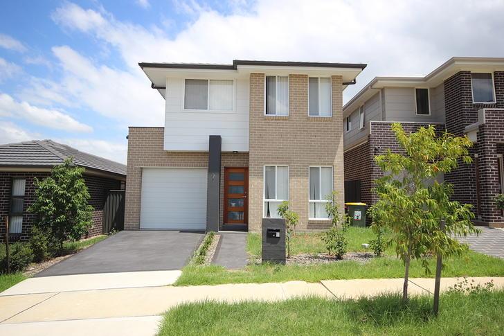 7 Alumuna Circuit, Jordan Springs 2747, NSW House Photo
