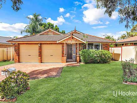 4 Sanctuary Park Drive, Plumpton 2761, NSW House Photo