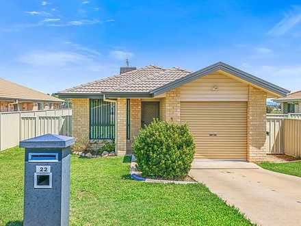 22 Tulipwood Crescent, Tamworth 2340, NSW House Photo