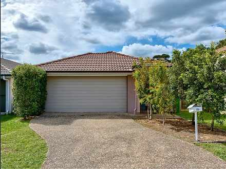 17A Diane Parade, Kallangur 4503, QLD House Photo