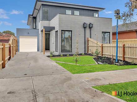 52A Clematis Avenue, Altona North 3025, VIC House Photo