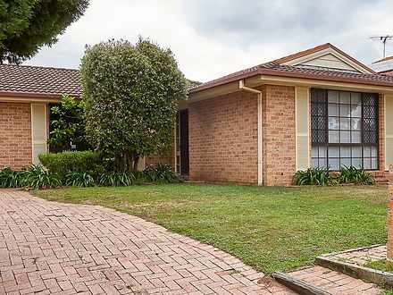 39 Arrowfield Drive, Wattle Grove 2173, NSW House Photo