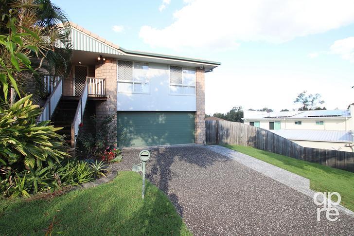 99 Brookvale Drive, Underwood 4119, QLD House Photo