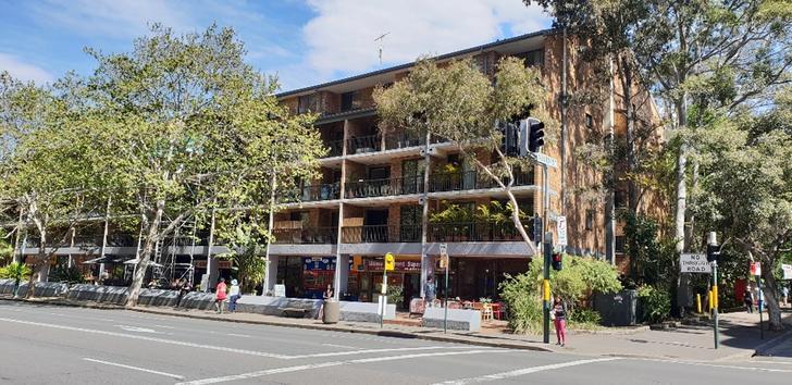 U/313 Harris Street, Pyrmont 2009, NSW Unit Photo