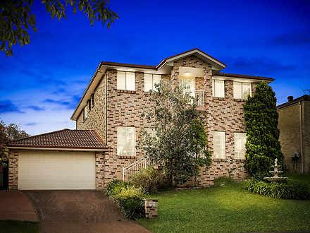 33 Tom Scanlon Close, Kellyville 2155, NSW House Photo