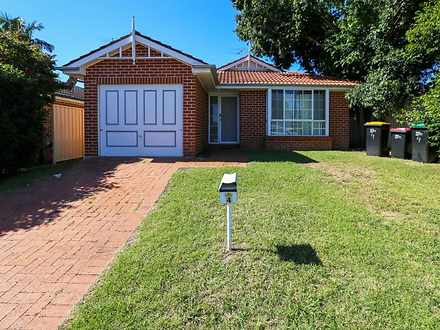 4 Jillak Close, Glenmore Park 2745, NSW House Photo