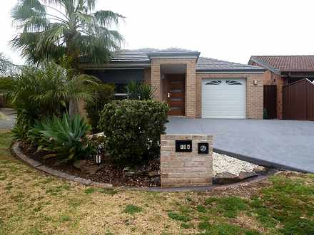 13A Como Close, St Clair 2759, NSW House Photo