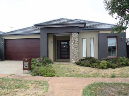 2 Mowbray Drive, Point Cook 3030, VIC House Photo