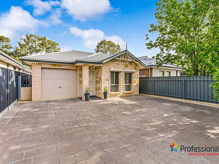 57 Rellum Road, Greenacres 5086, SA House Photo