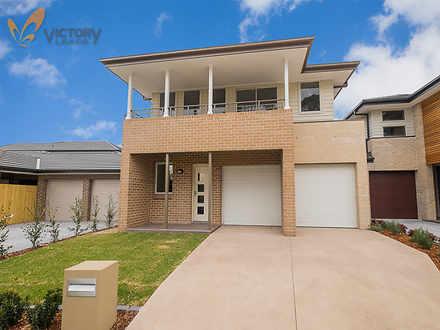 100 Dalmatia Avenue, Edmondson Park 2174, NSW House Photo