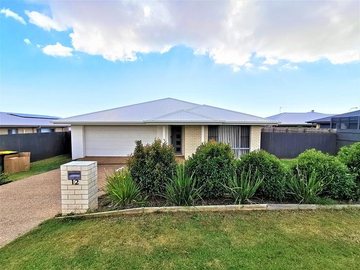 12 Wylie Way, Urraween 4655, QLD House Photo