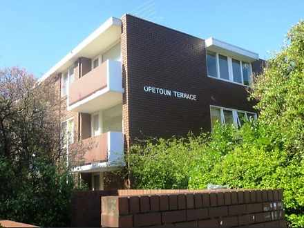 5/117 Victoria Road, Hawthorn East 3123, VIC Apartment Photo