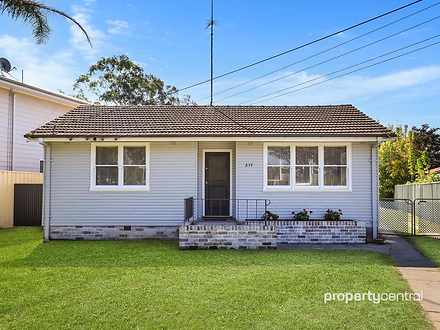 237 Jamison Road, Penrith 2750, NSW House Photo