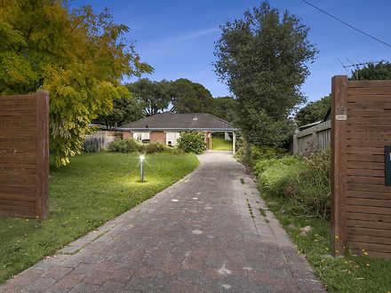 18 Hayes Avenue, Rosebud 3939, VIC House Photo