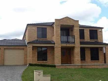 72 Yarrandale Street, Stanhope Gardens 2768, NSW House Photo