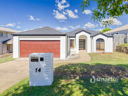 14 Lawley Crescent, Pacific Pines 4211, QLD House Photo