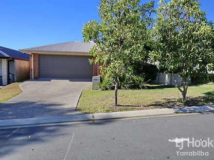 8 Jubera Close, Yarrabilba 4207, QLD House Photo