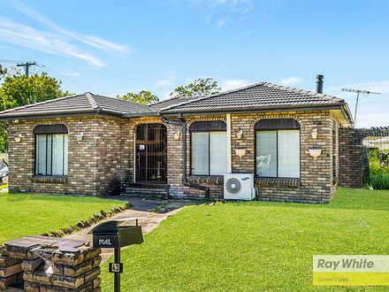 43 Willan Drive, Cartwright 2168, NSW House Photo