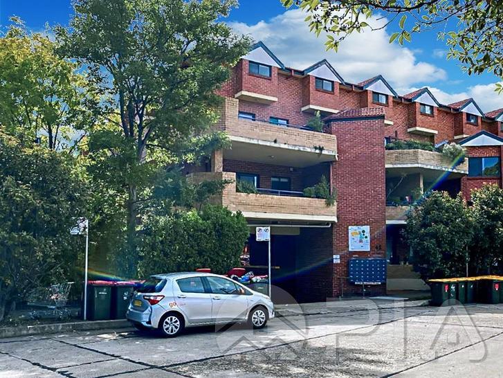 22/42 Swan Avenue, Strathfield 2135, NSW Apartment Photo