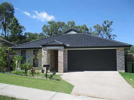 19 Macbride Court, Collingwood Park 4301, QLD House Photo
