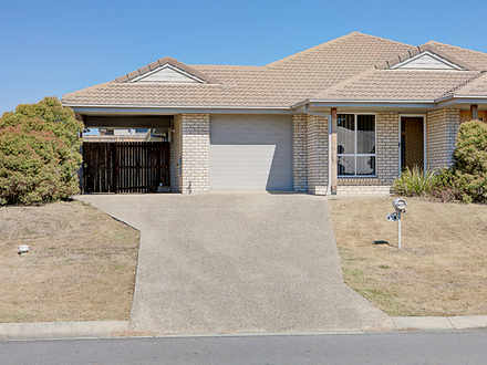 1/5 Belle Court, Redbank 4301, QLD Duplex_semi Photo