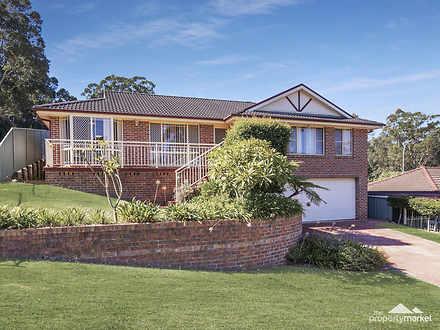 122 Bottlebrush Drive, Glenning Valley 2261, NSW House Photo