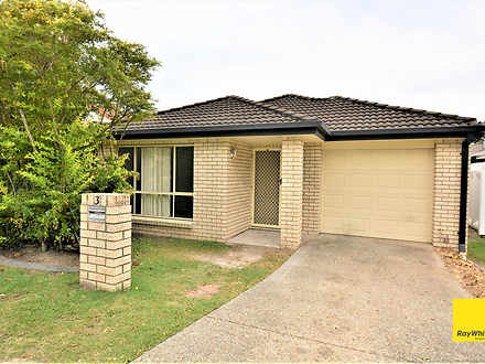 3 Purdie Place, Forest Lake 4078, QLD House Photo