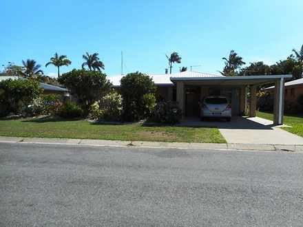 5 Ivana Court, South Mackay 4740, QLD House Photo