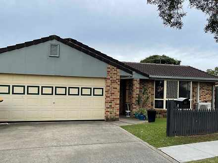 62 College Way, Boondall 4034, QLD House Photo