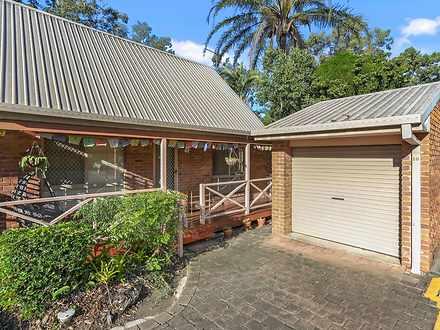 10/50 Martin Street, Nerang 4211, QLD Townhouse Photo