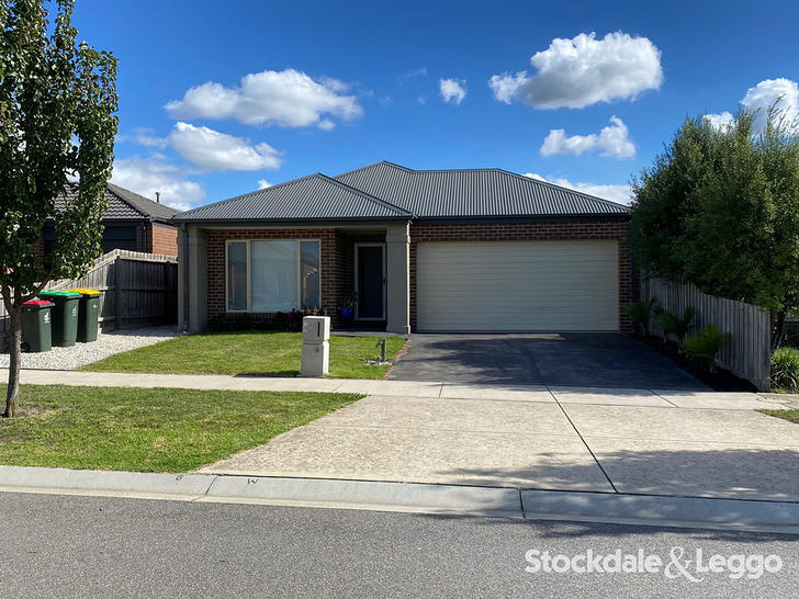 14 Roscommon Drive, Traralgon 3844, VIC House Photo