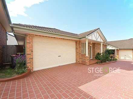 Penshurst 2222, NSW Villa Photo