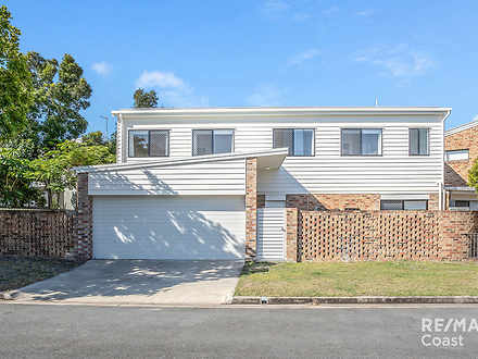 1 Mercedes Place, Bundall 4217, QLD Duplex_semi Photo