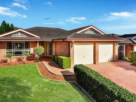37 Marsden Avenue, Kellyville 2155, NSW House Photo