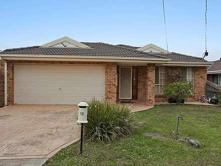 12 Verity Court, Altona Meadows 3028, VIC Unit Photo